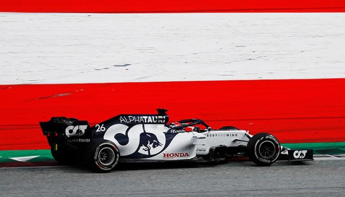 AlphaTauri está em ritmo de crescimento e pode ser opcão para Vettel (Red Bull Content Pool)