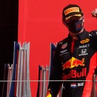 Max Verstappen (Foto: Red Bull)